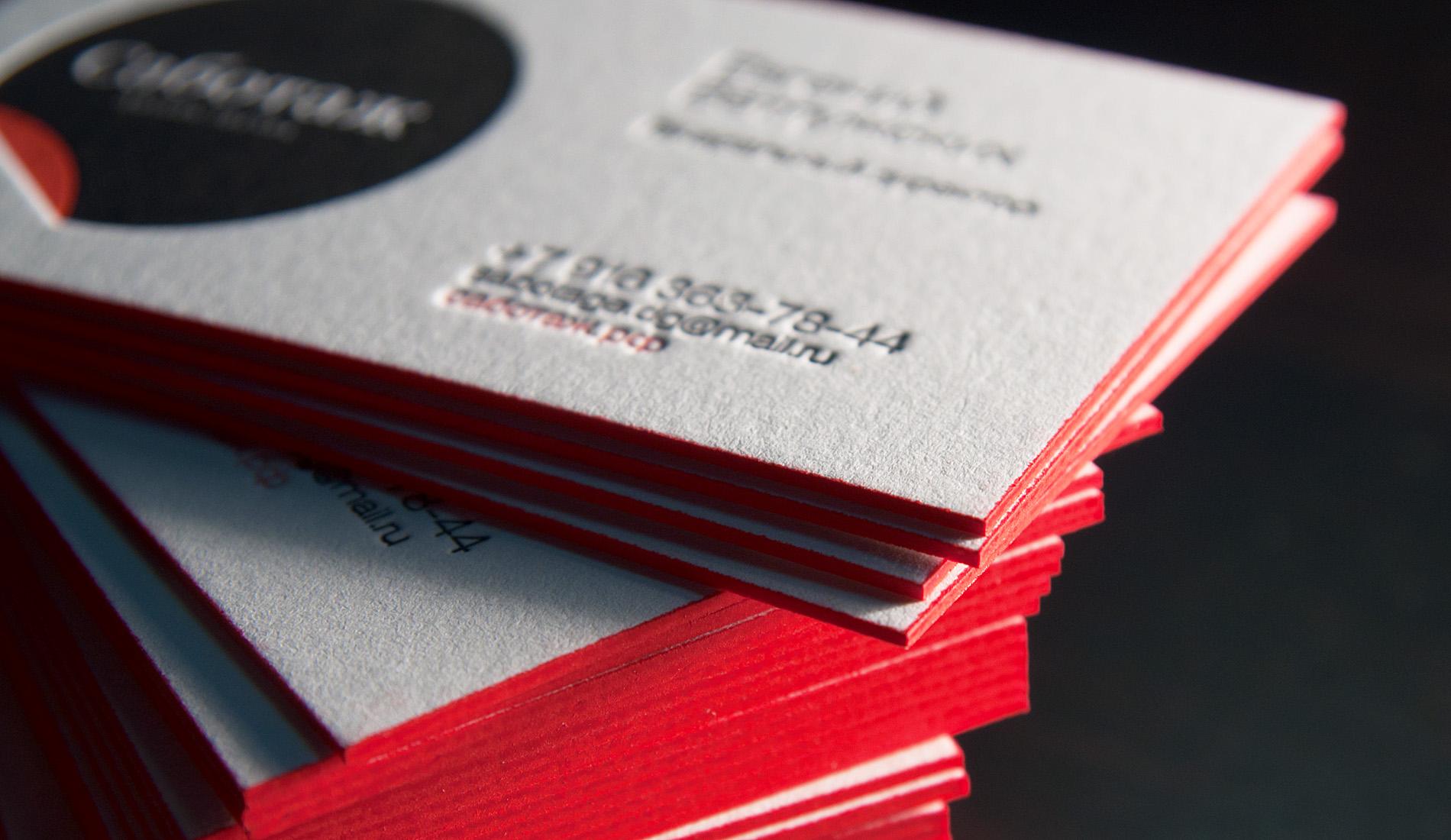 печать визиток рязань