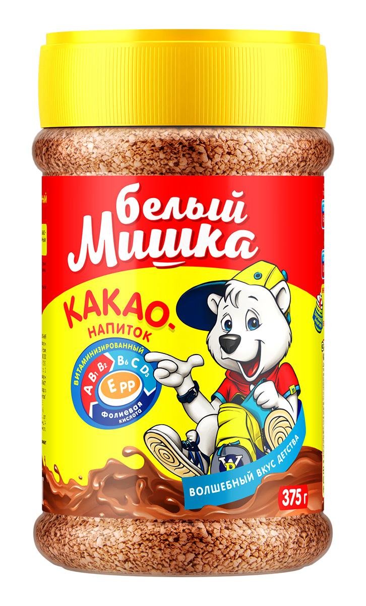 Картинка Какао-напиток гранула БЕЛЫЙ МИШКА