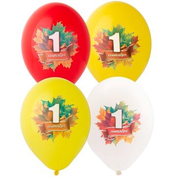 25 шаров Кленовые листья на 1 сентября