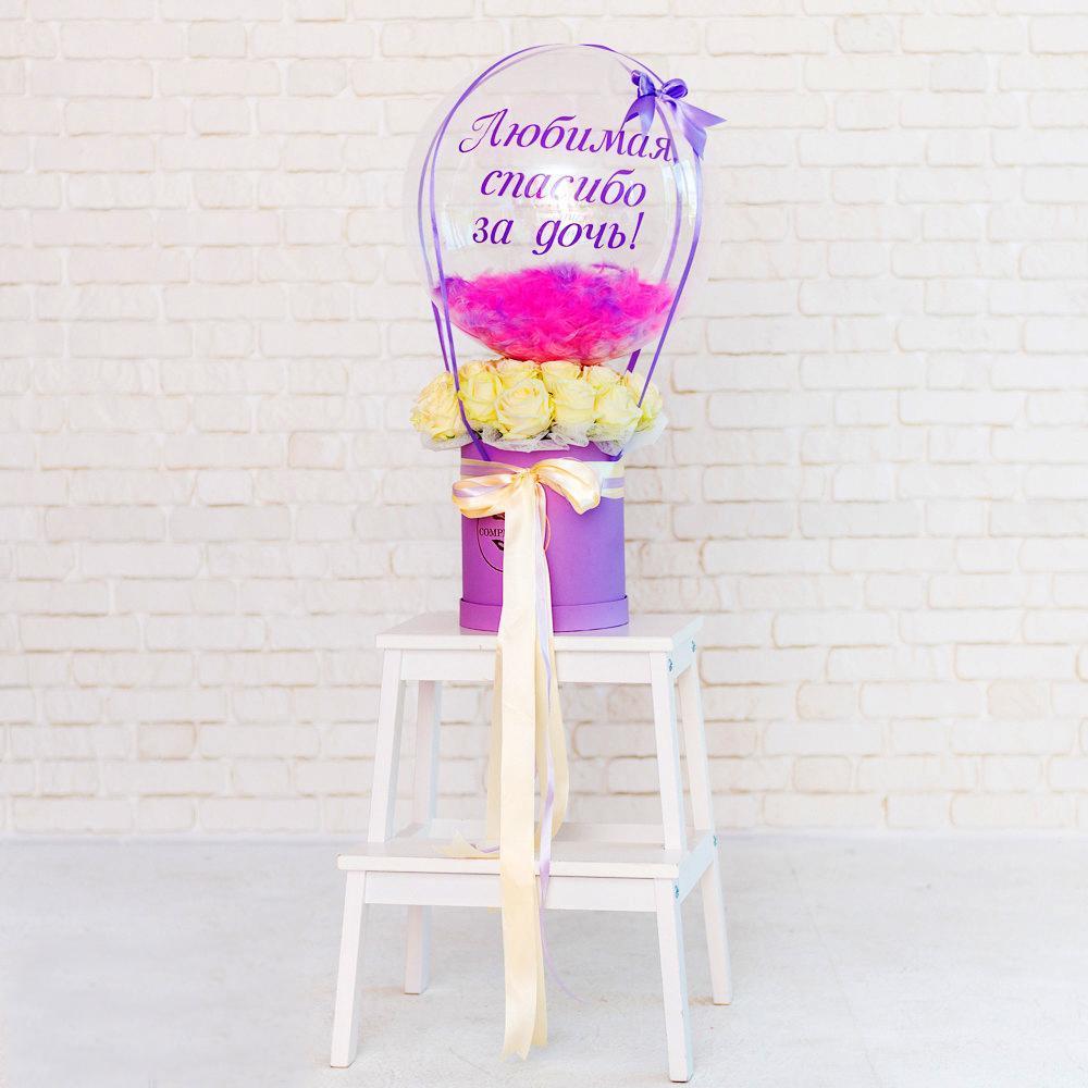 Шар + надпись с цветами в коробке