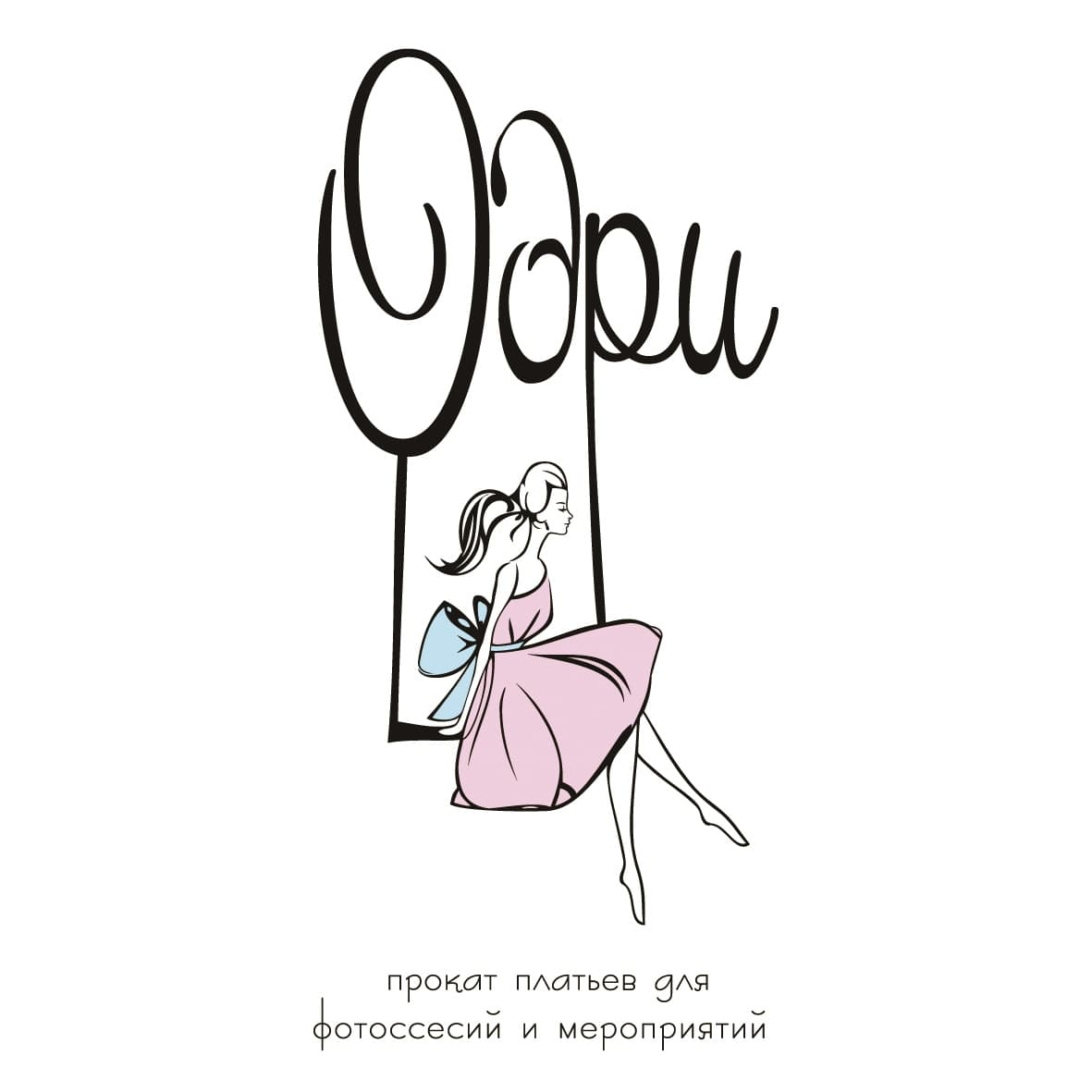 прокат платьев одри логотип