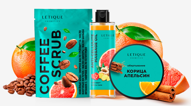 COFFEE ANTI-CELLULITE PACK LETIQUE - фото