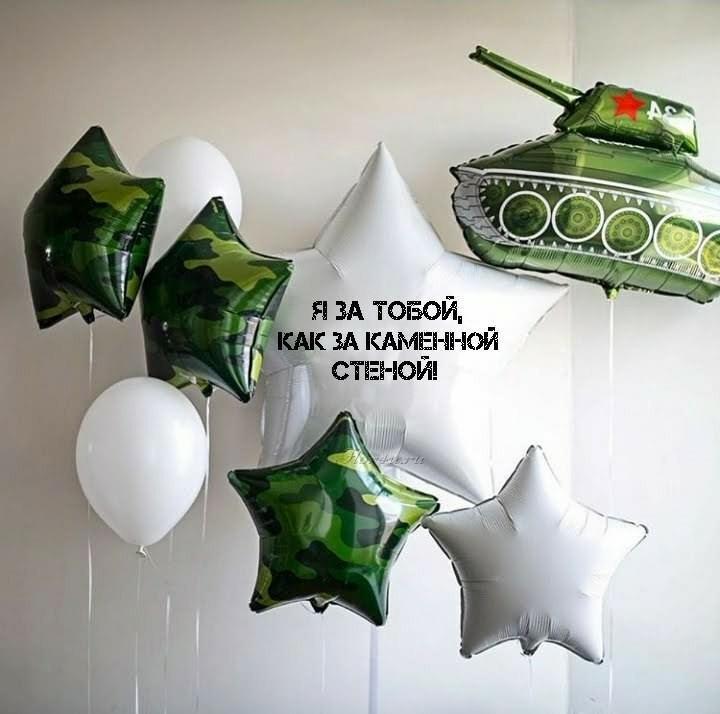 Фонтан из шаров на 23 февраля №12