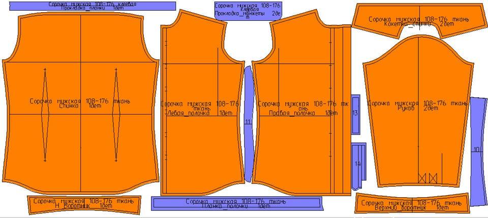 Мужские +выкройки, Выкройки +мужской +сорочки, Выкройки +мужской +рубашки, Готовые +выкройки +одежды, Выкройки для +шитья, Готовые +выкройки,