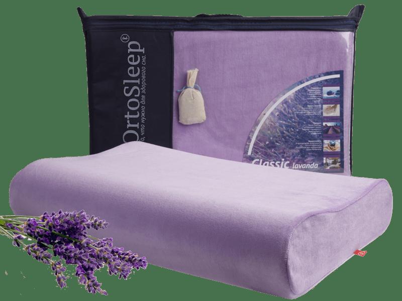 Лаванда, пахнущая, ортопедическая подушка