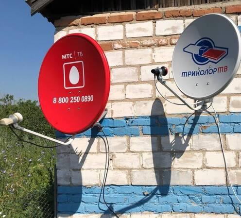 Настройка эфирной цифровой антенны