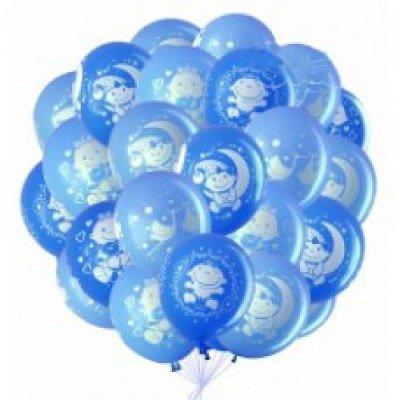 Гелиевые шарики На Выписку Мальчика