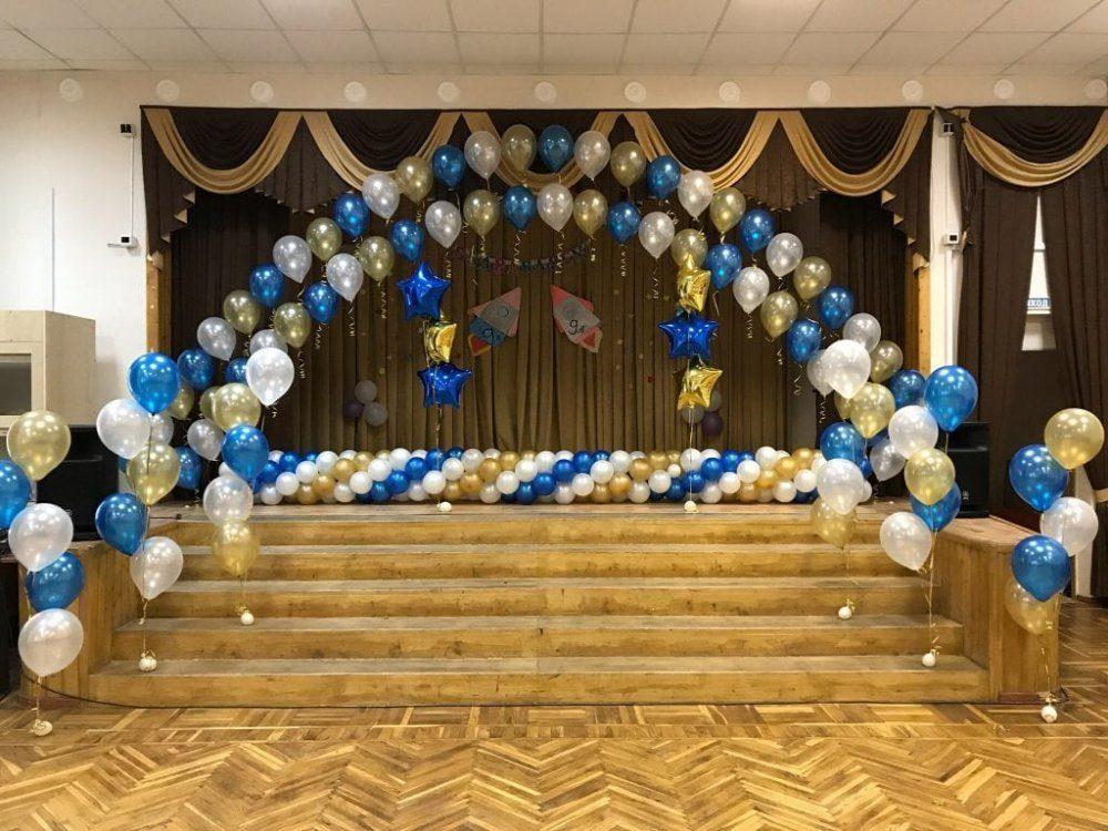 шарики в актовый зал