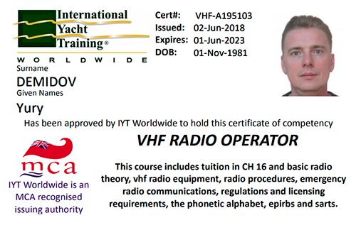 Лицензия VHF radio operator фото