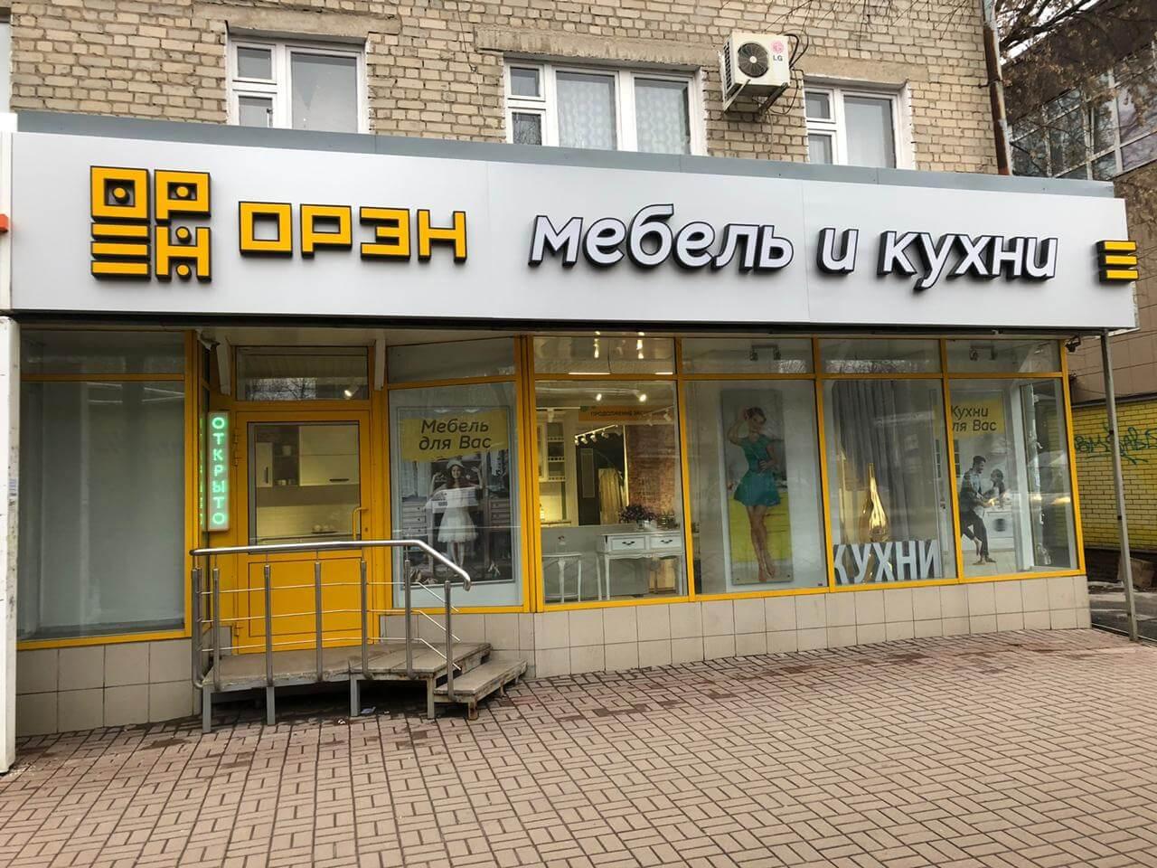 Салон кухонь и мебели на заказ в Рязани