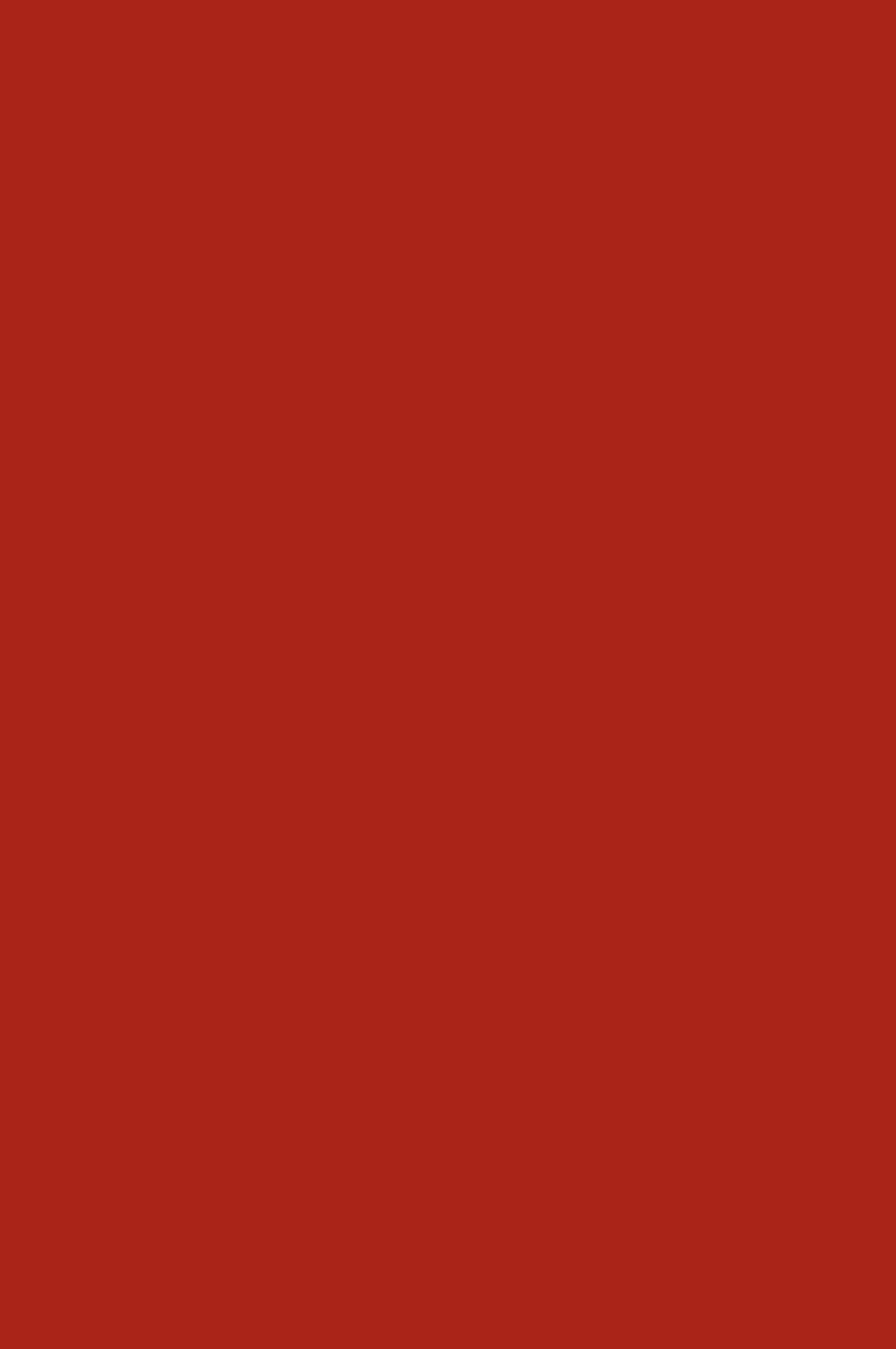 3025 HG Красный