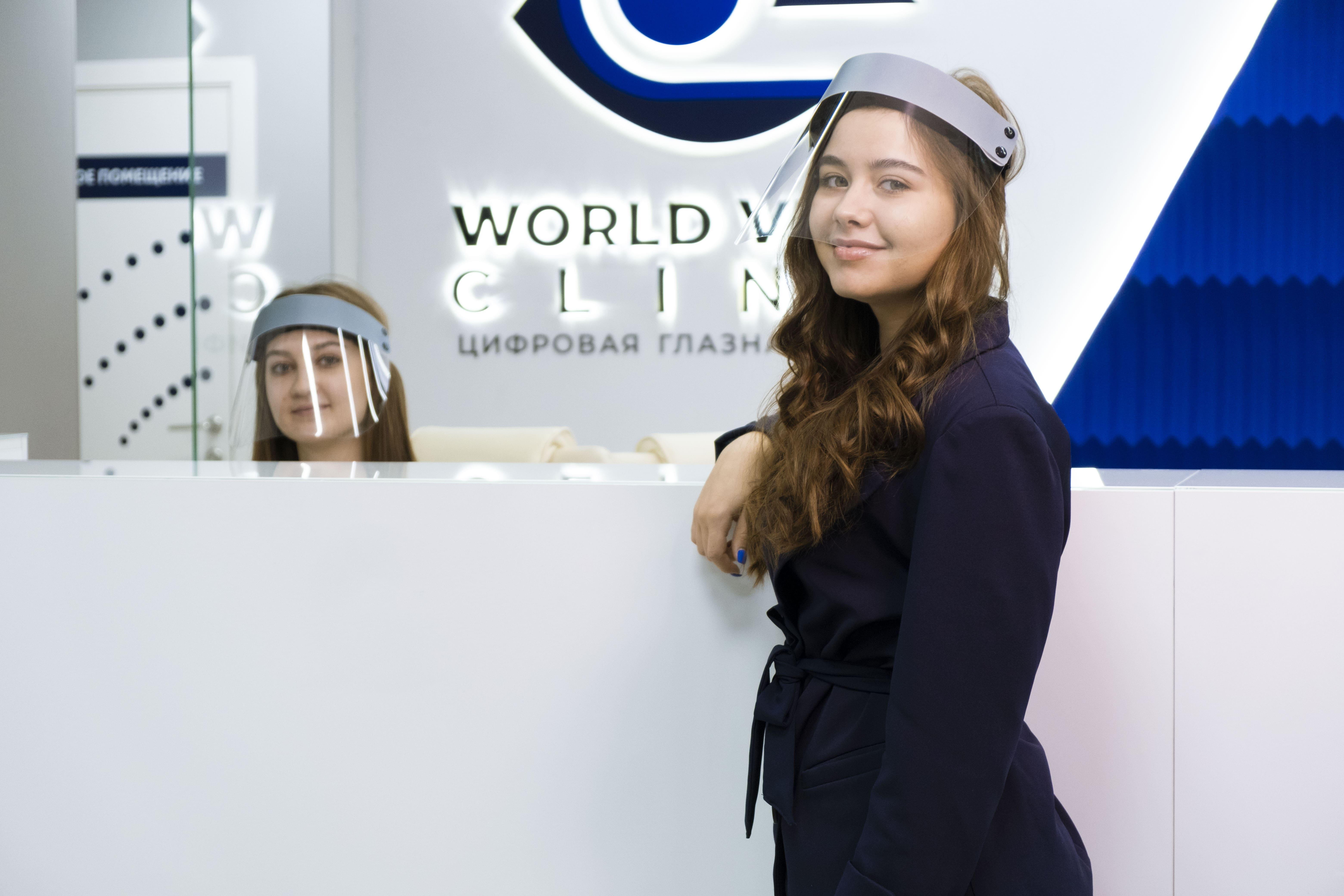 глазная клиника в Москве