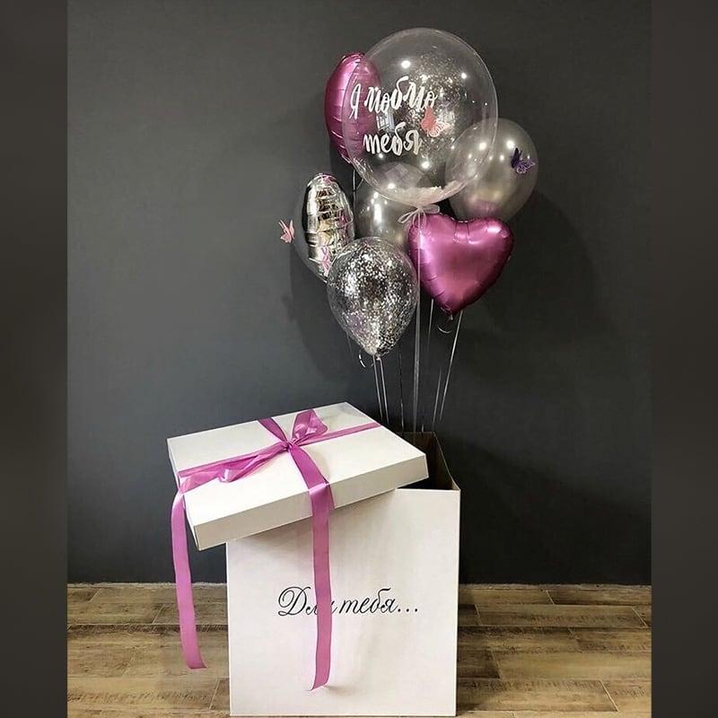 Набор шаров Для тебя в большой коробке