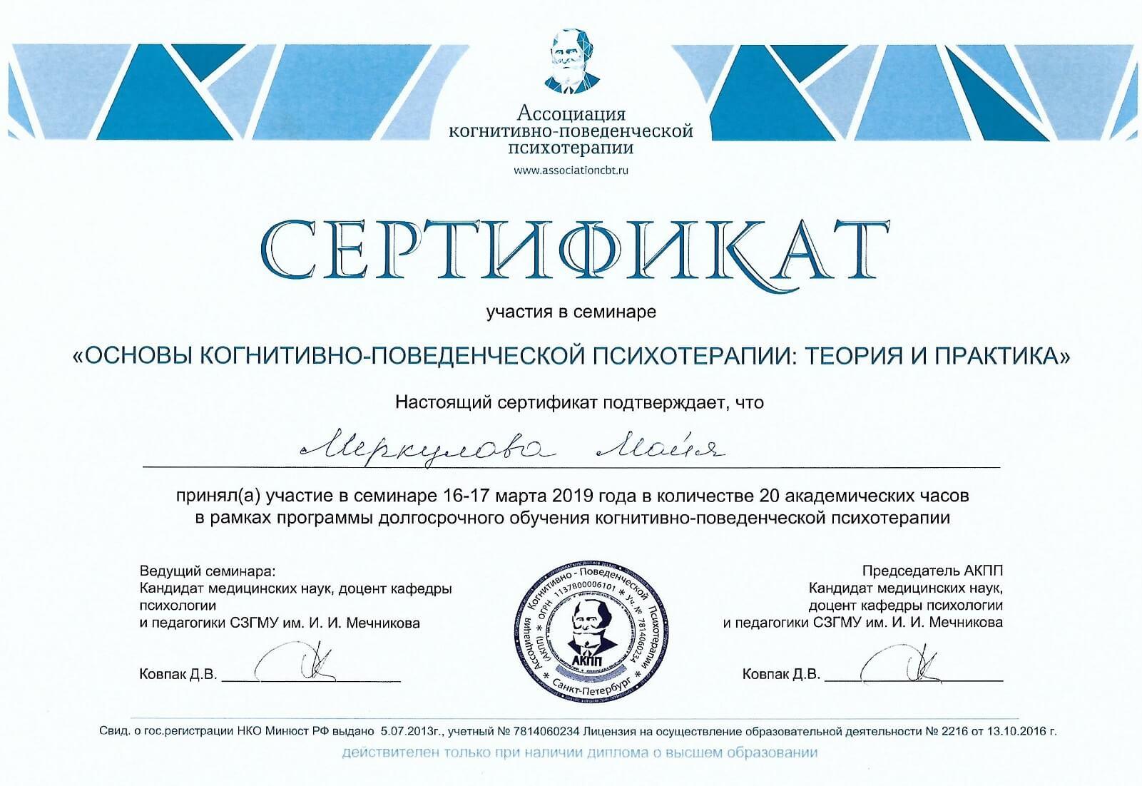 клиника от алкоголизма в Алматы
