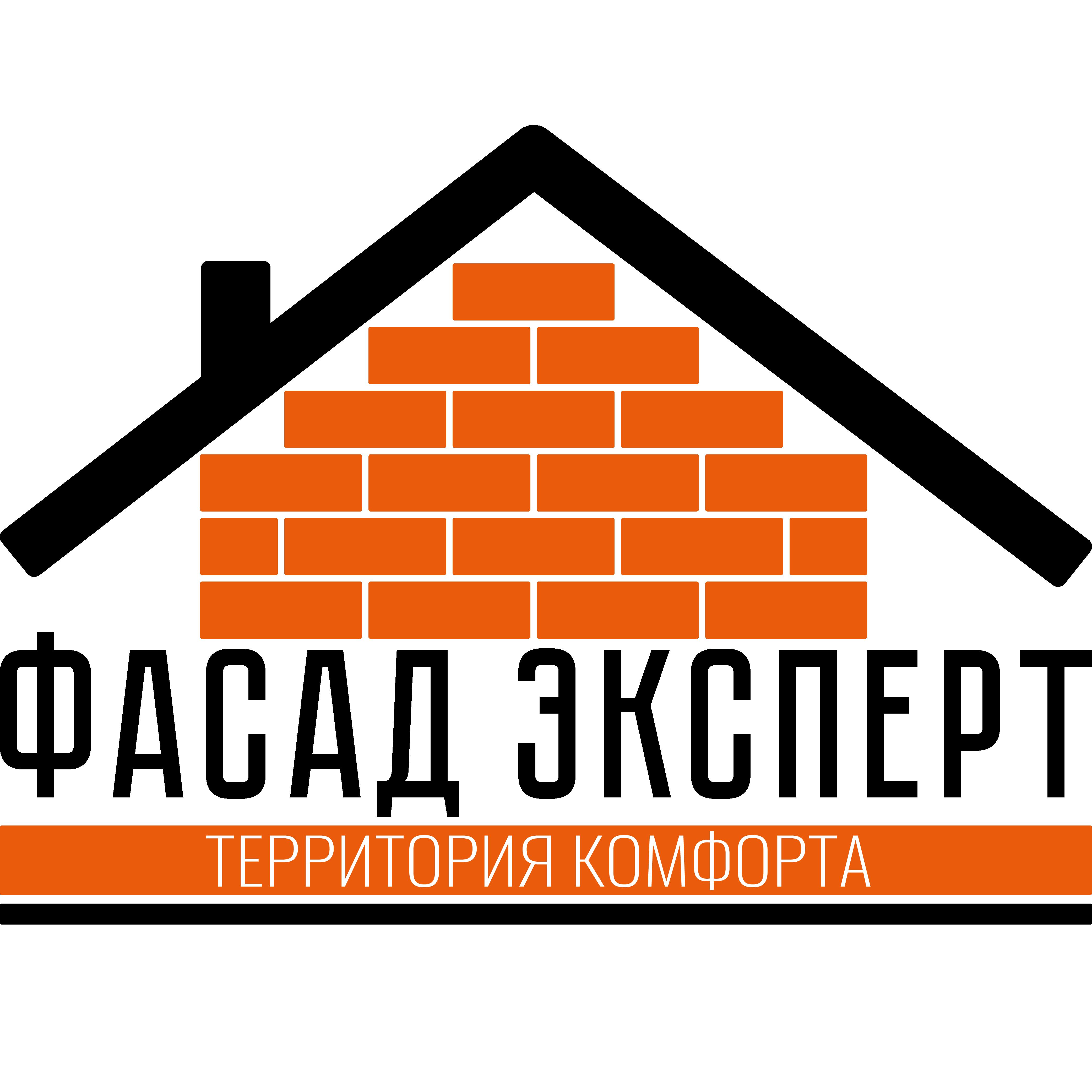 Фибробетон цена фасад как сделать цементный раствор для фундамента пропорции