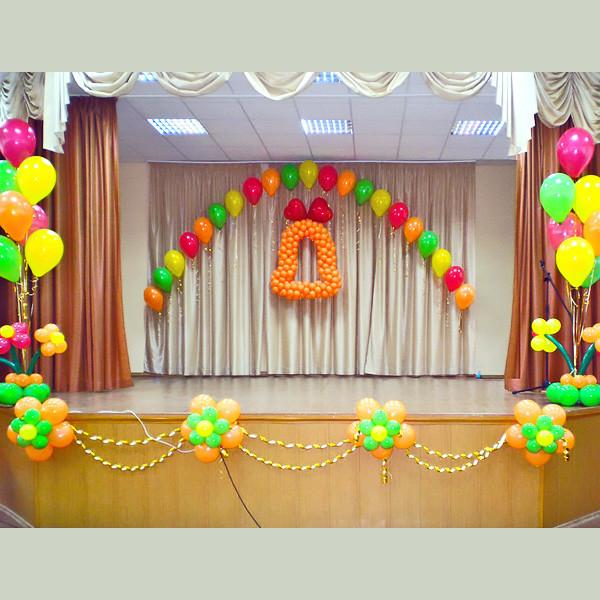 Оформления шарами на 1 сентября с фонтанми