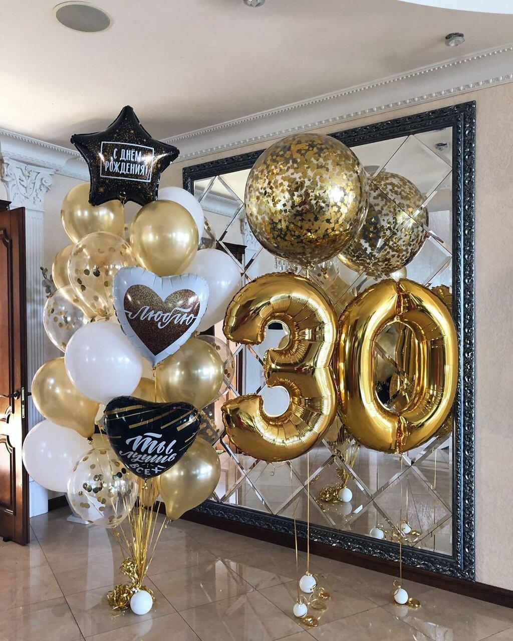 поздравления мужу с 44 летием из шариков оформление пожелать турфирмам