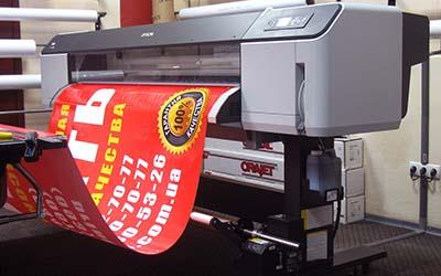 печать баннера цена