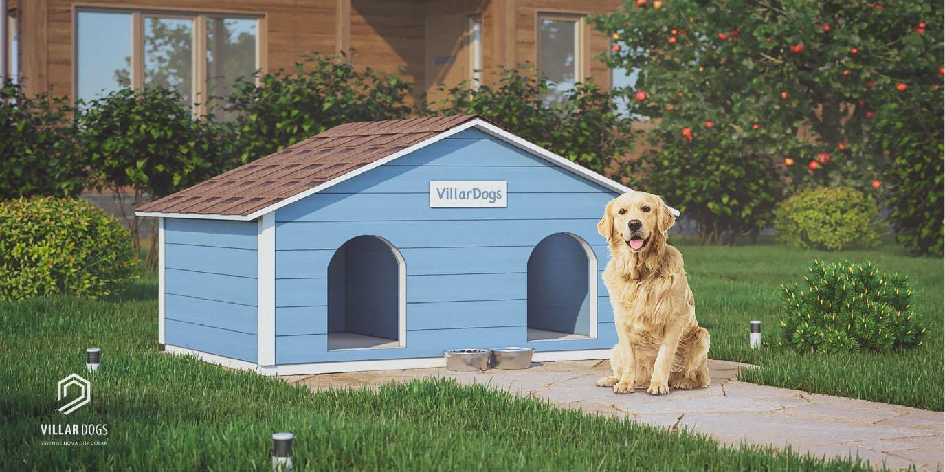 Теплая будка для двух собак   Фотографии   VillarDogs
