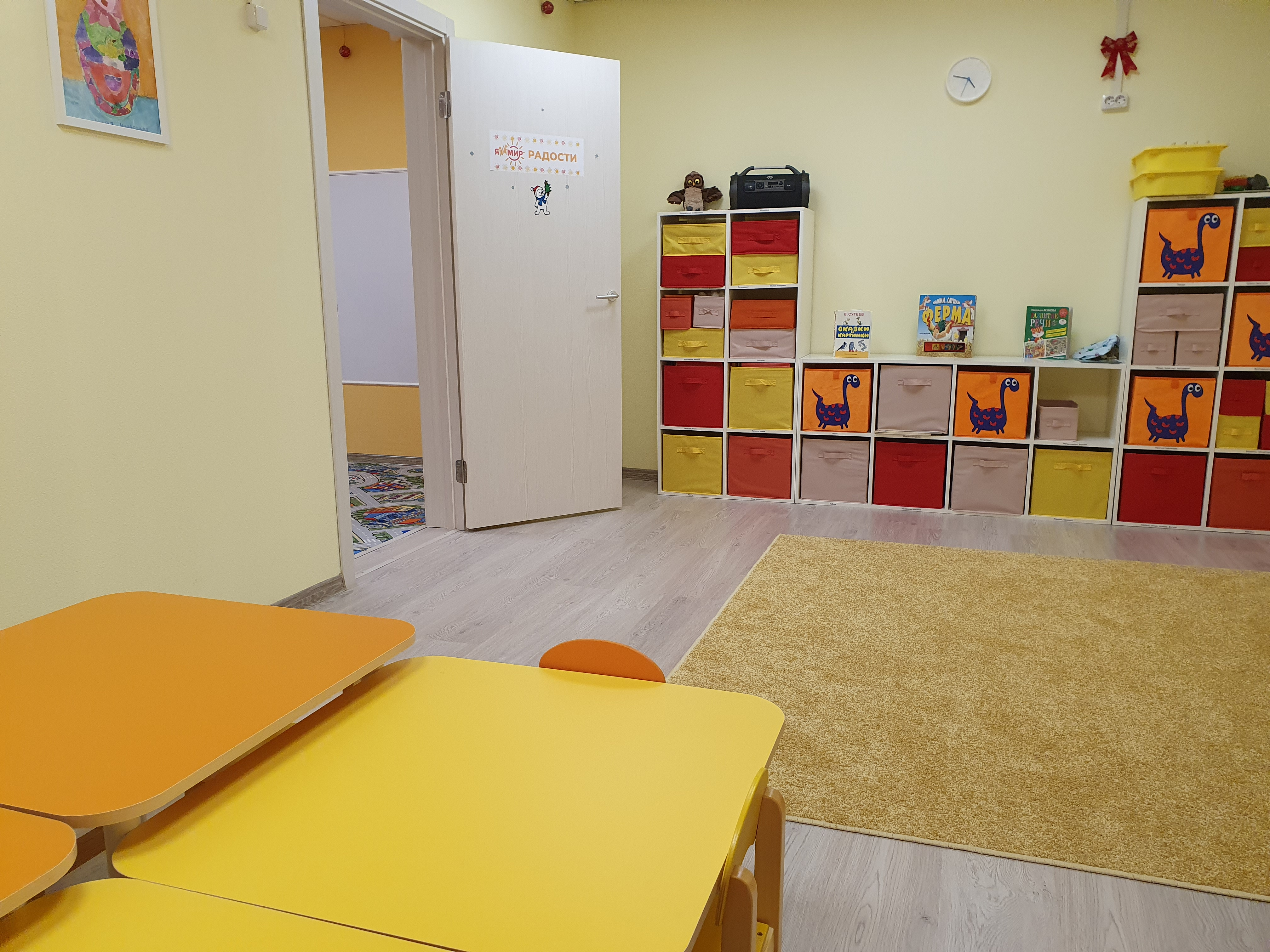Мини детский сад Братеево