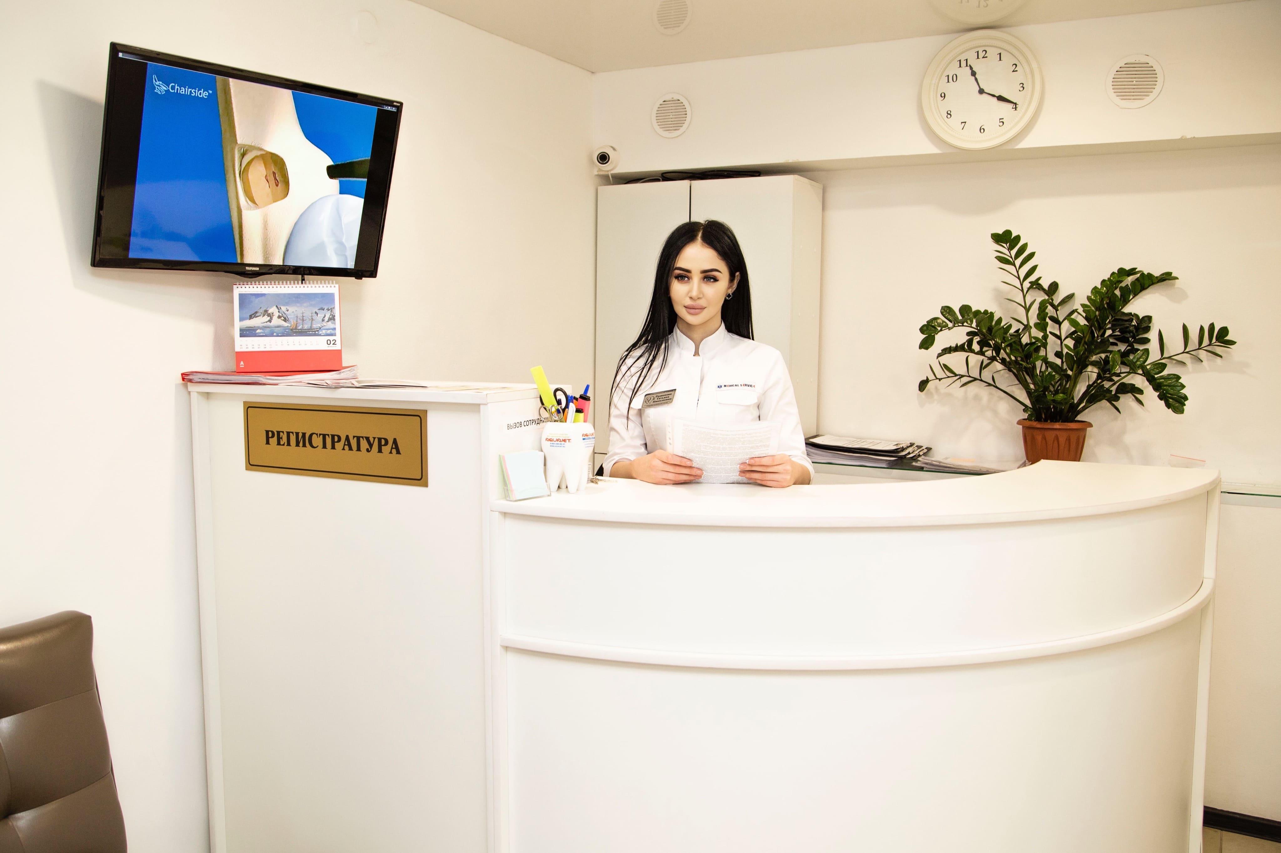 стоматология в ставрополе