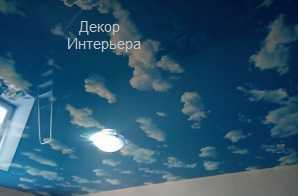 Картинка фактурного натяжного потолка в Вашем городе по низкой цене от 450 руб м2