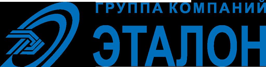 Эталон - группа компаний. Партнер в Санкт-Петербурге
