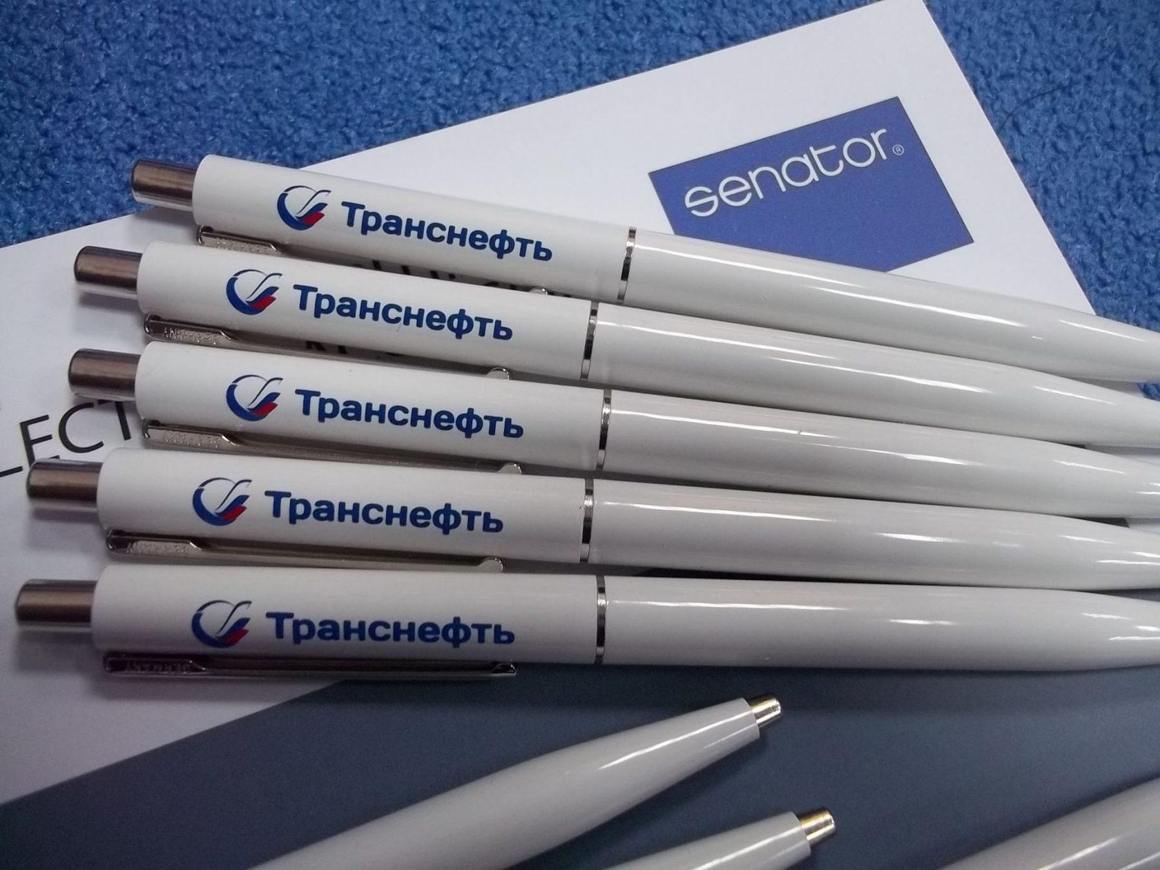 купить ручки с логотипом в ростове