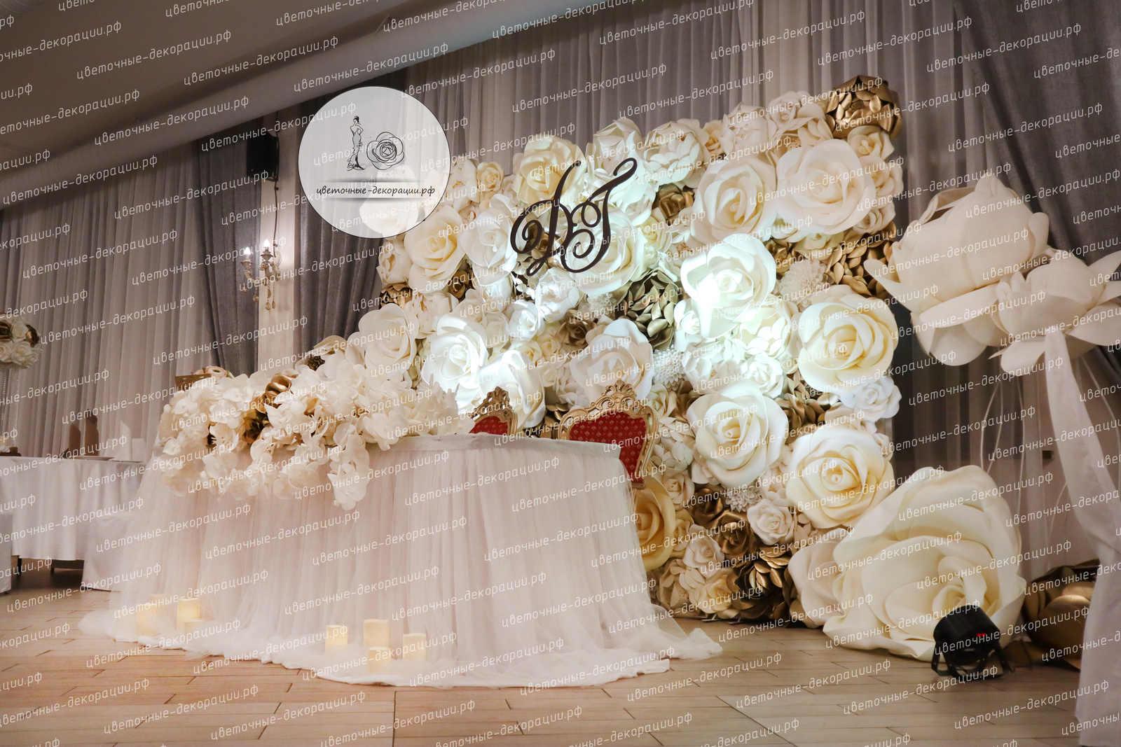 Фотозона на свадьбу в аренду