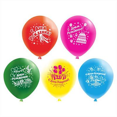 Гелиевые шарики С Днем Рождения