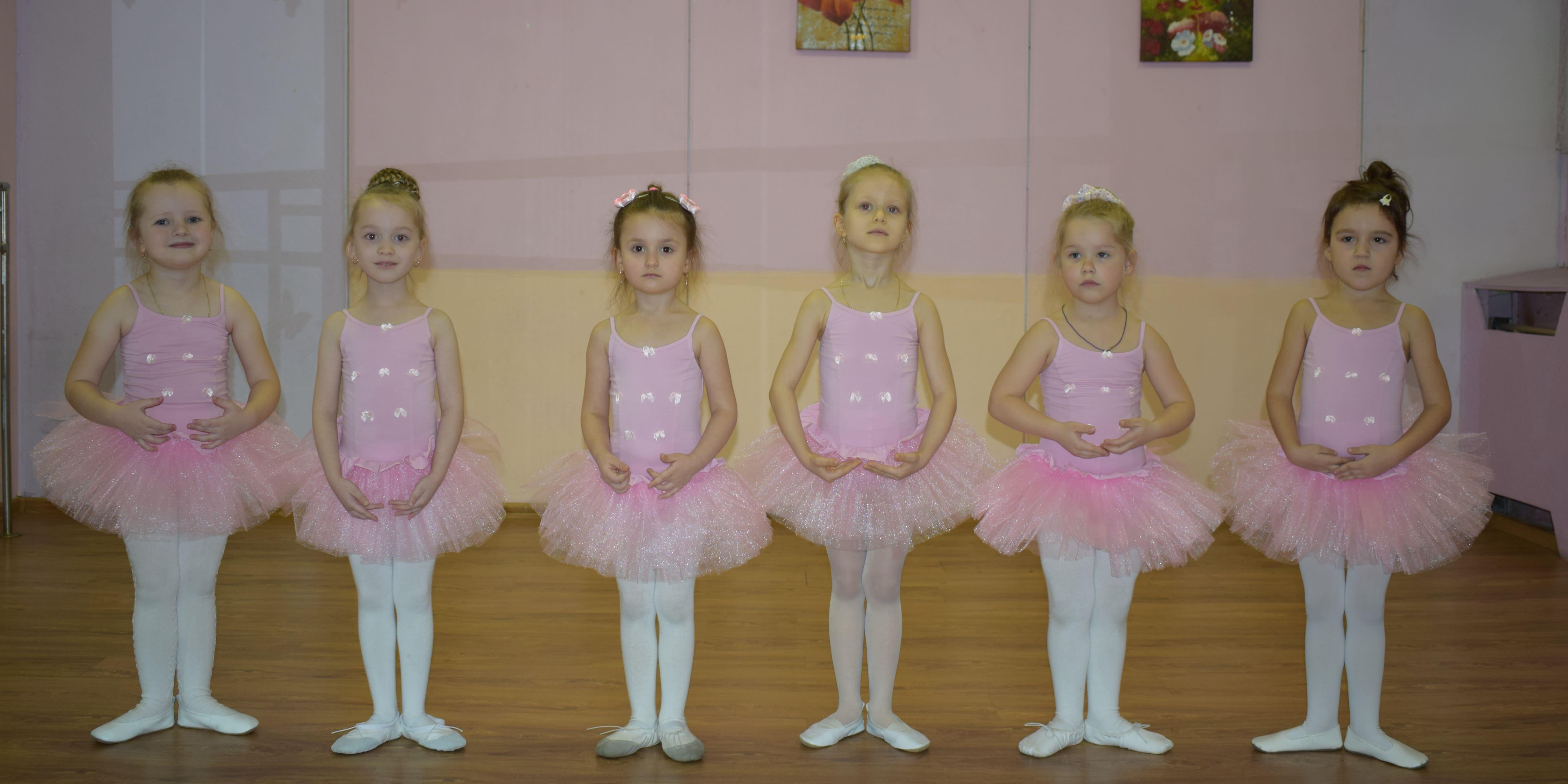 Младшая группа хореография