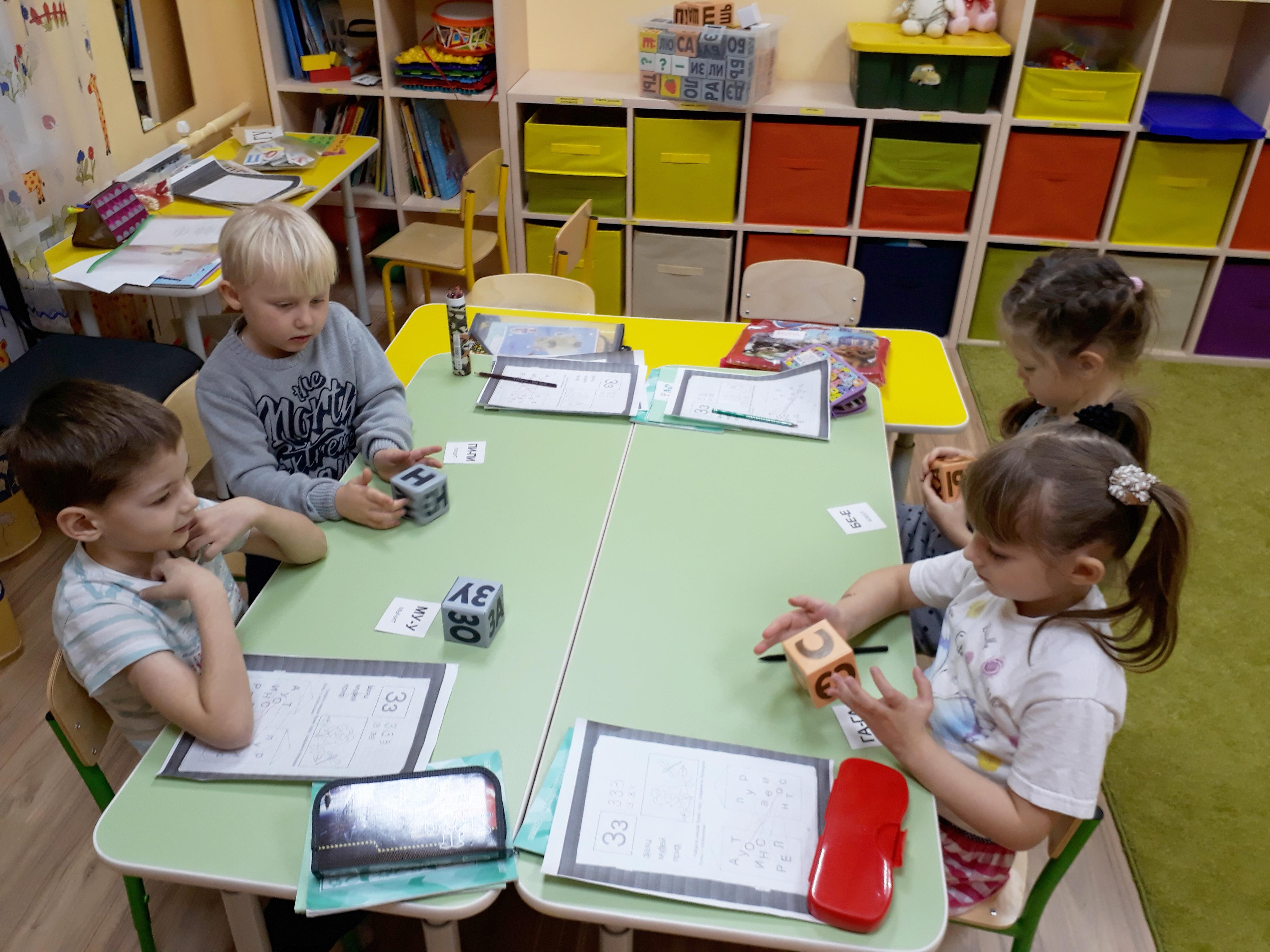 Подготовка к школе 6 лет