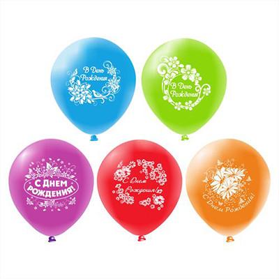 Гелиевые шарики С Днем Рождения с цветами