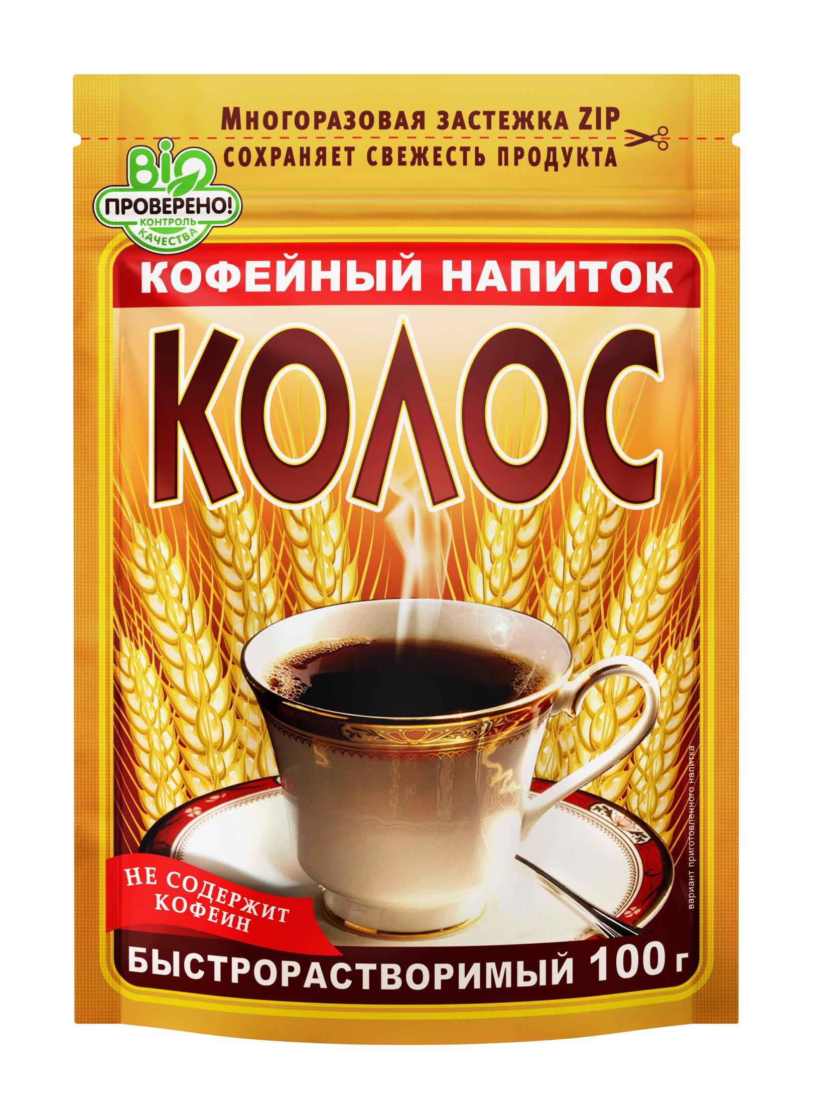 Фото Кофейный напиток порошок КОЛОС