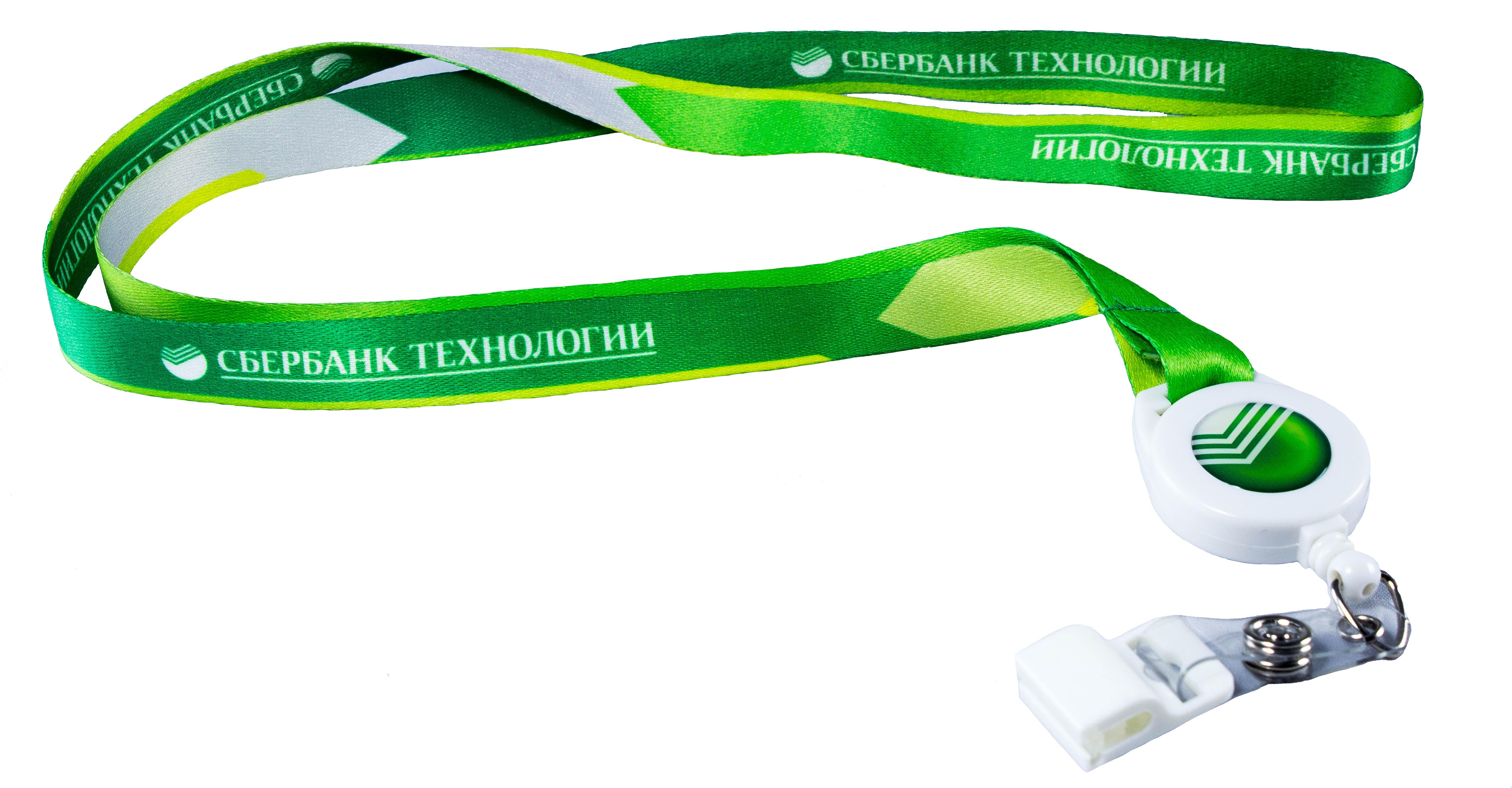 Зеленая лента для бейджа с логотипом, крепление ретрактор