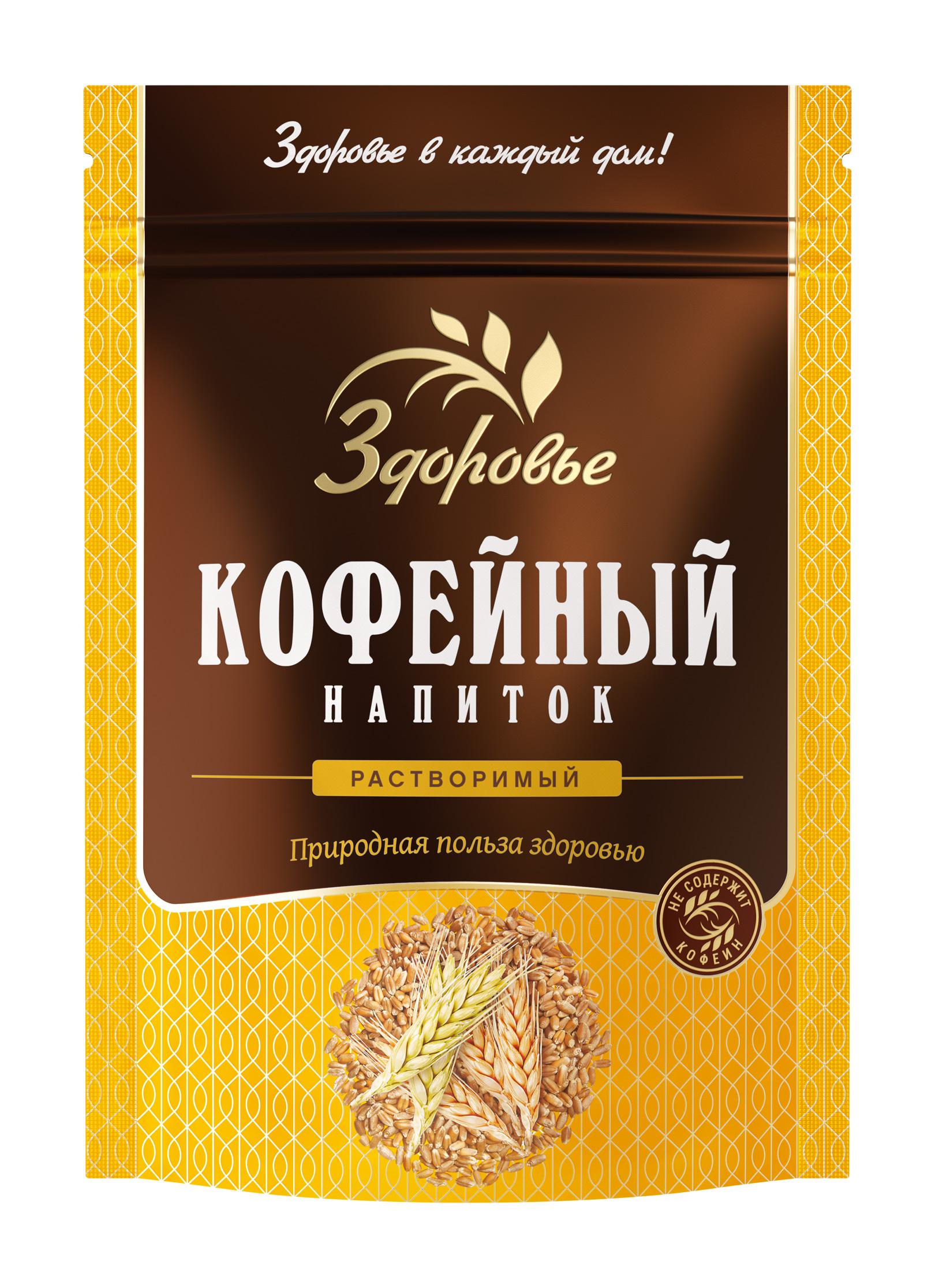 Фото Кофейный напиток порошок ЗДОРОВЬЕ