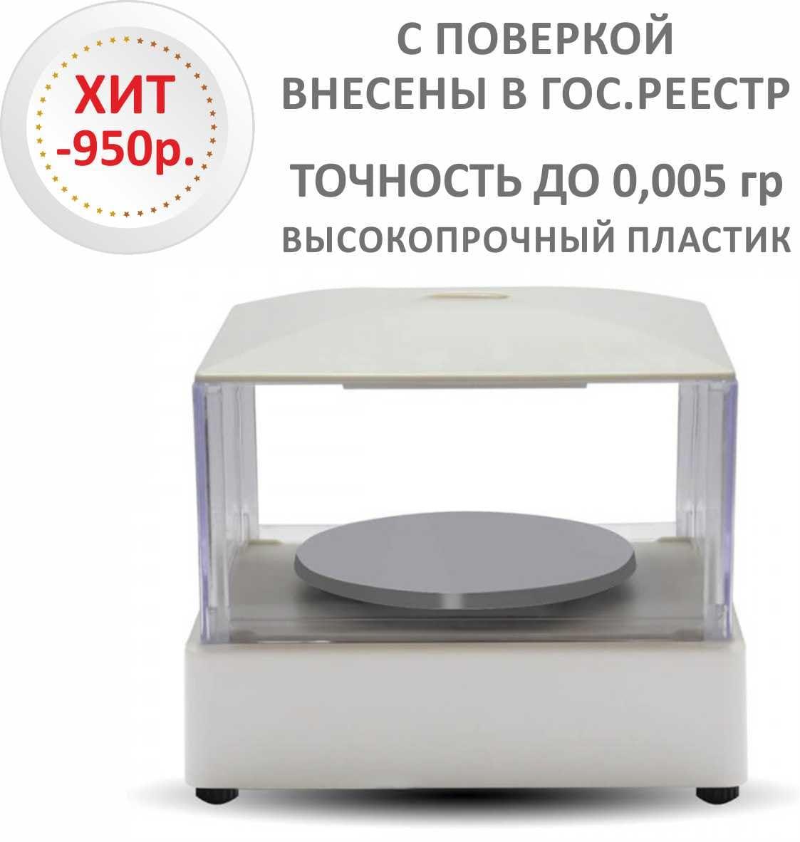 Весы лабораторные/аналитические M-ER 122 АCFJR-300.005 ACCURATE LCD - вид сзади