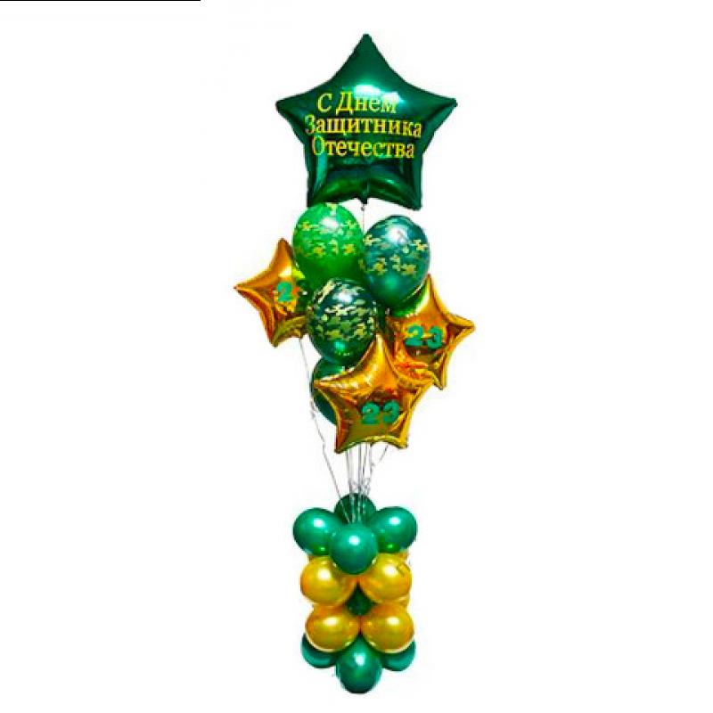Фонтан из шаров с надписью