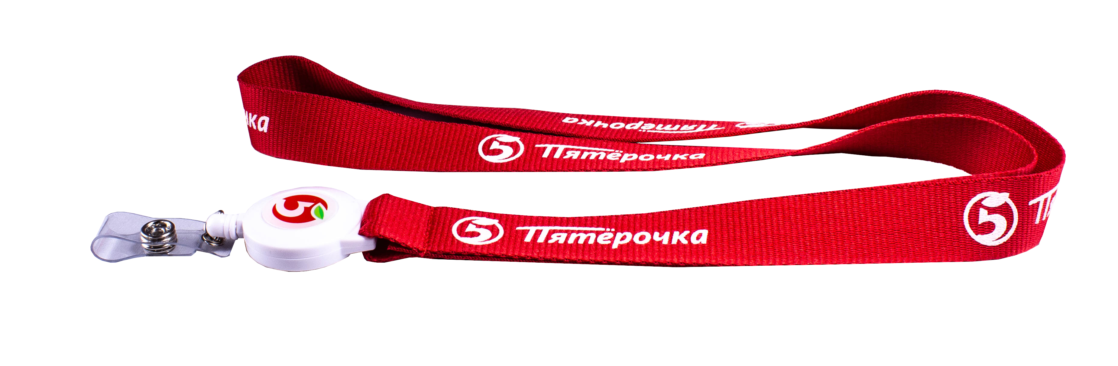 Красная лента для бейджа с логотипом, крепление ретрактор