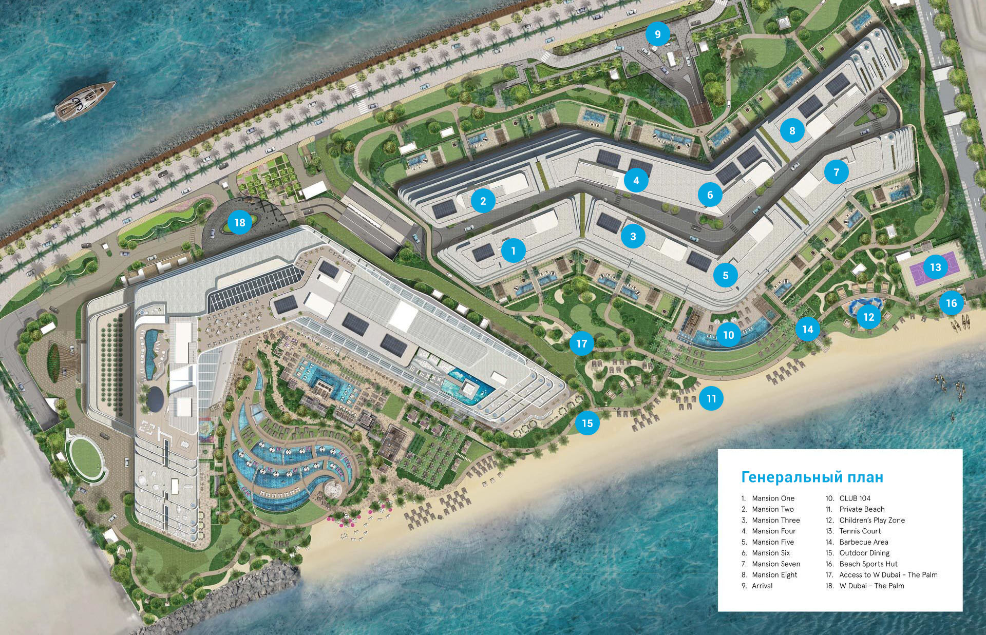 W Residences Dubai | Penthouses for Sale on Palm Jumeirah