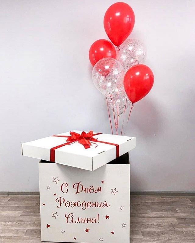 Гелиевые шары в коробке