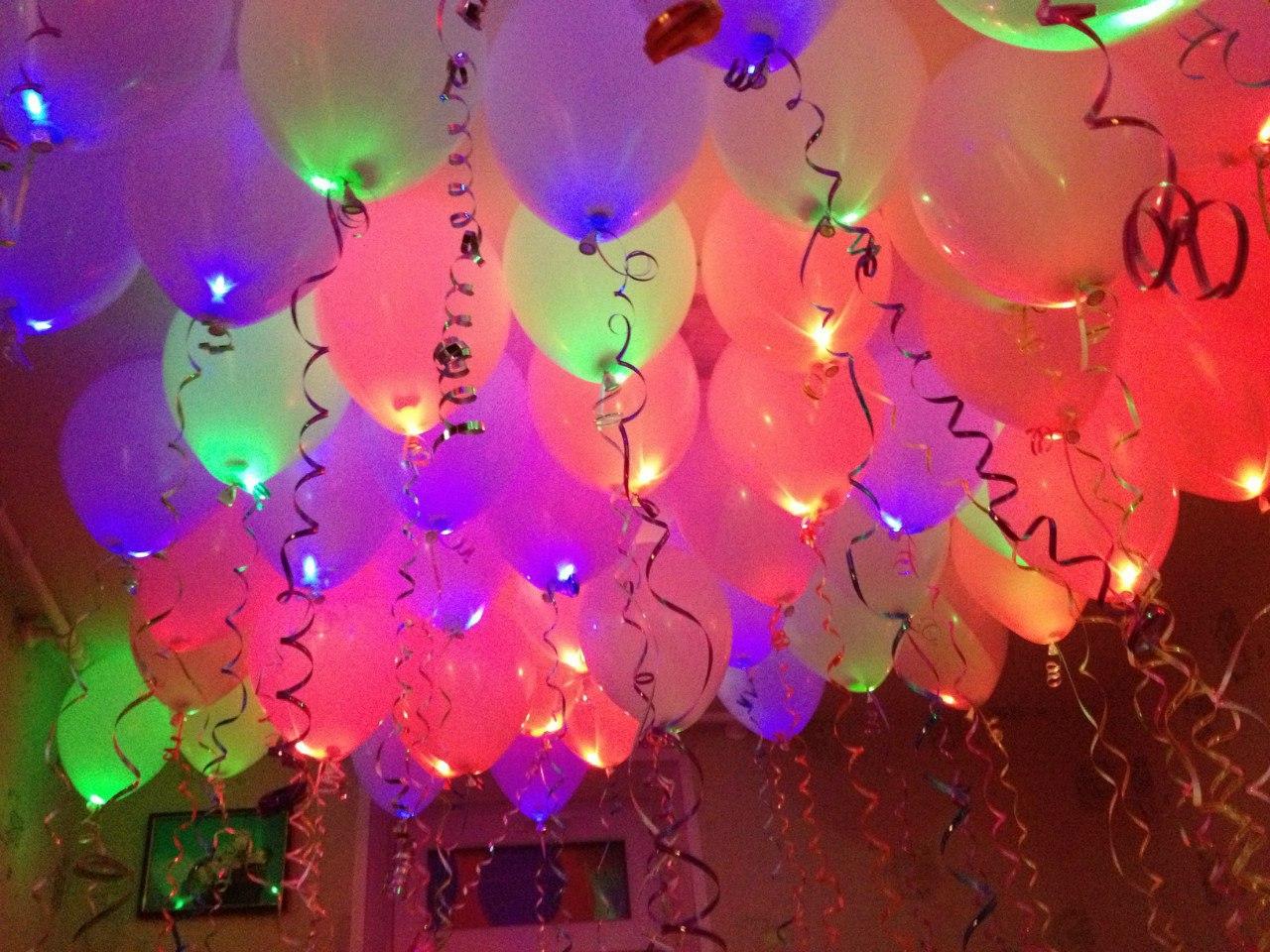 Светящиеся шары с диодами на день рождения