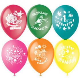Гелиевые шарики на 1 сентября