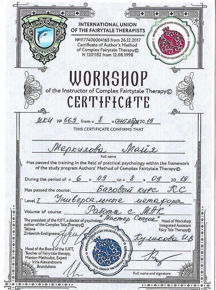 центр реабилитации в Атырау