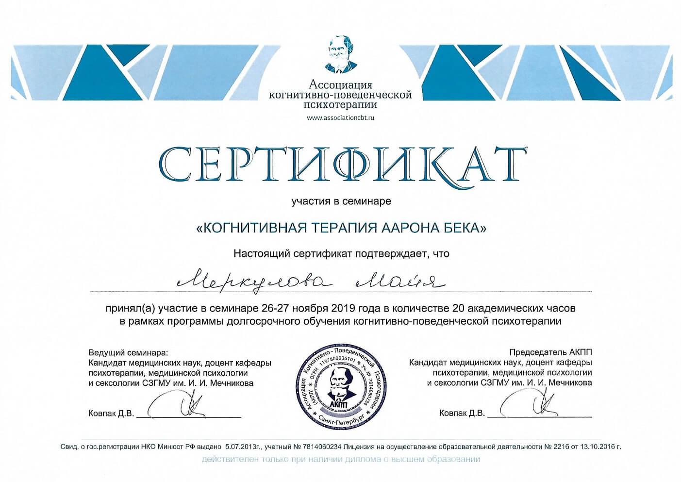 наркологическая клиника в Алматы