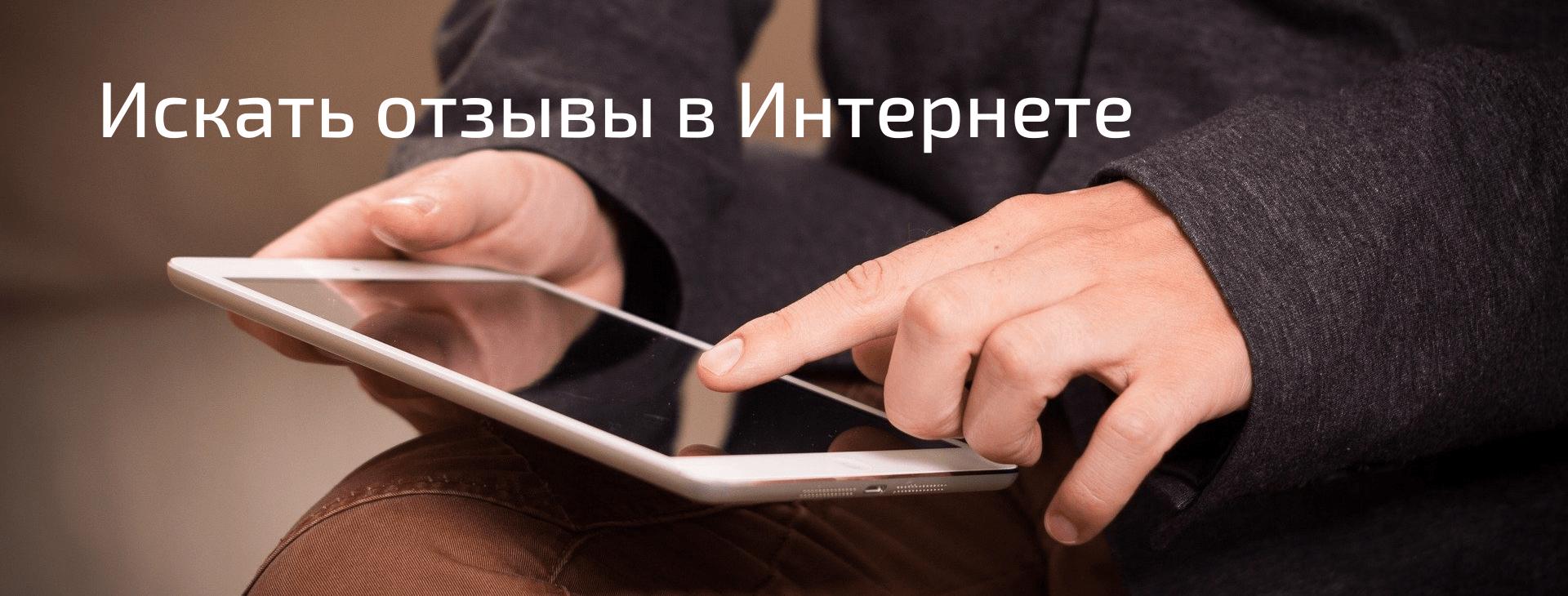 Как удалить негативный отзыв с Яндекс.Карт?