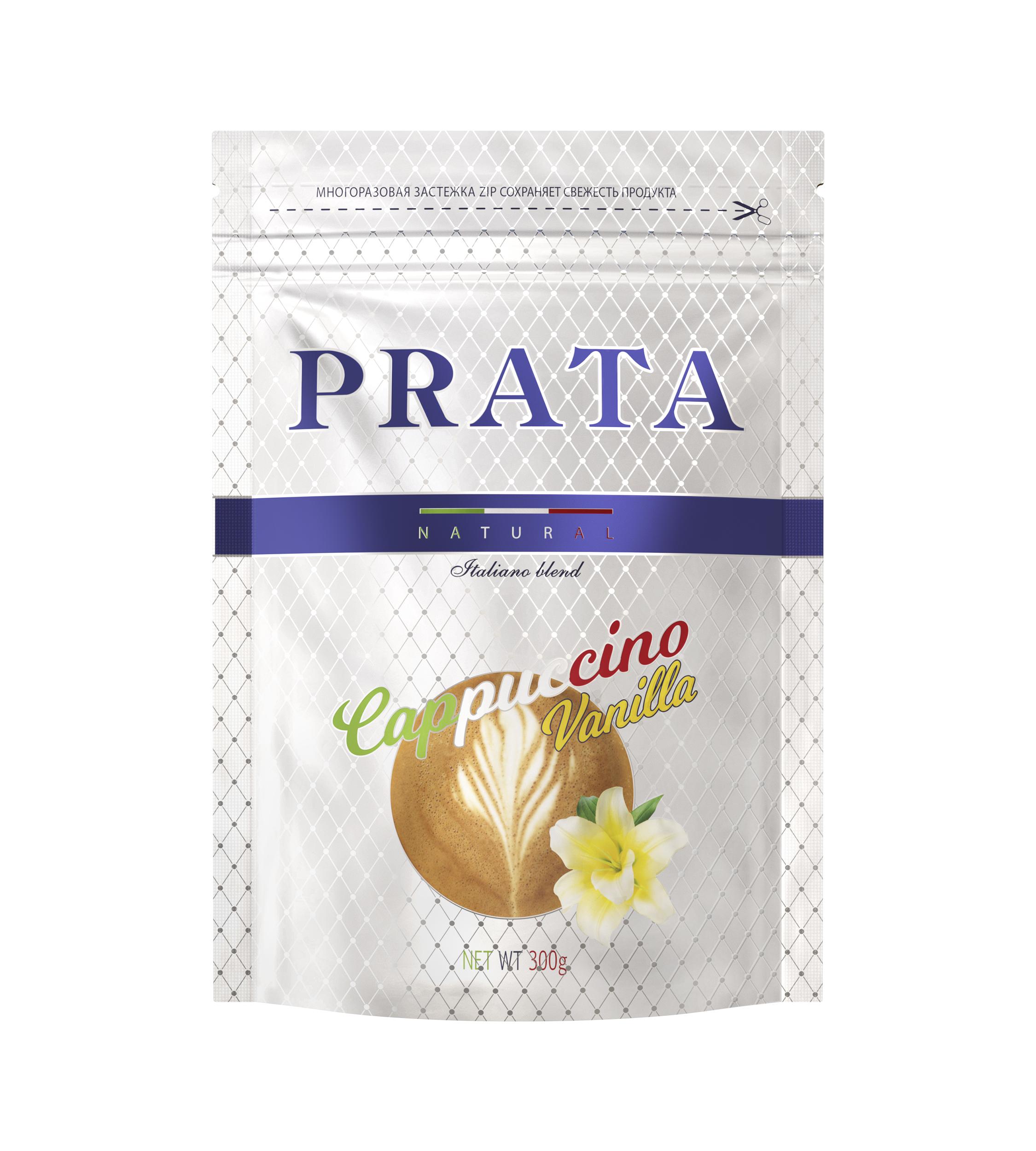 Фото Кофейный напиток порошок PRATA Капучино ванильный