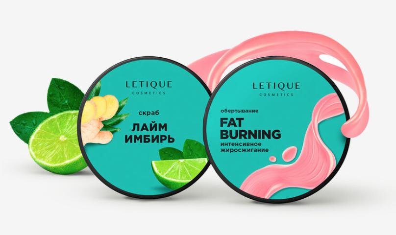 FAT BURNING SET LETIQUE - фото