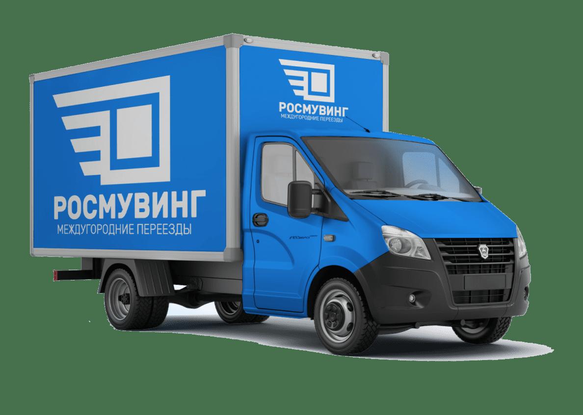 Перевозка вещей и мебели по России на автомобиле Газель 5/2/2