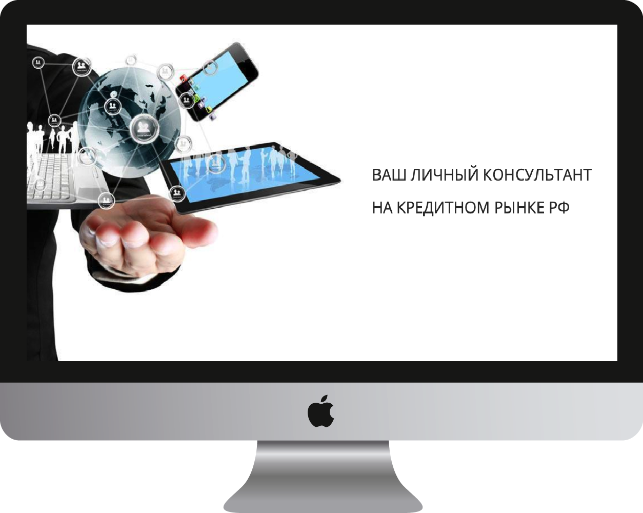 займы под залог недвижимости красноярск от частных лиц кредит наличными онлайн рубцовск